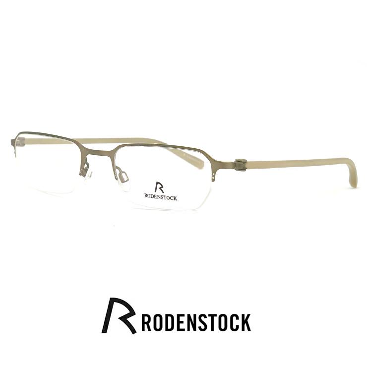 ローデンストック メガネ r4549 c RODEN STOCK 眼鏡 [ 度付き,ダテ眼鏡,クリアサングラス,老眼鏡 として対応可能 ] メンズ レディース ユニセックス モデル rodenstock ナイロール ハーフリム フレーム スクエア 型