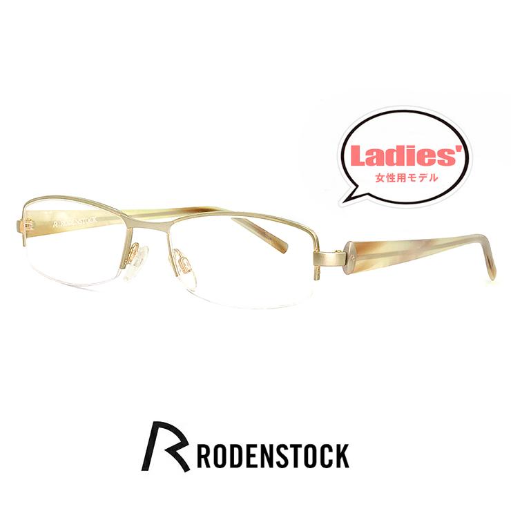 ローデンストック レディース メガネ r4704 a RODEN STOCK 眼鏡 [ 度付き,ダテ眼鏡,クリアサングラス,老眼鏡 として対応可能 ] メンズ レディース ユニセックス モデル rodenstock フレーム ナイロール ハーフリム 女性用 フレーム スクエア 型