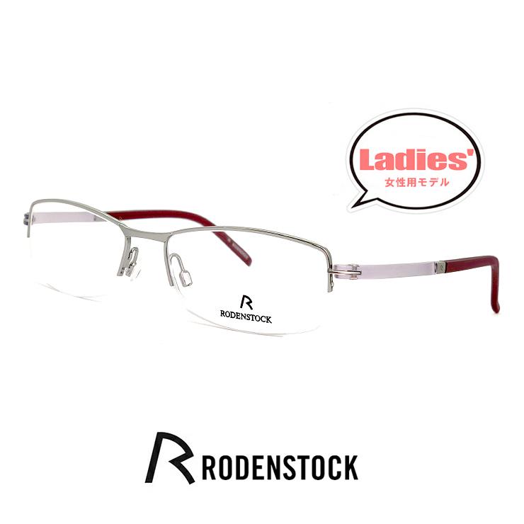 ローデン ストック 眼鏡 ( めがね ) RODEN STOCK R4715 ( A ) UVカットレンズ付き
