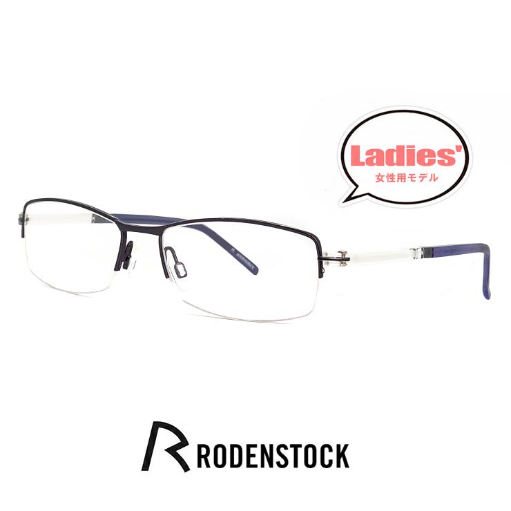 ローデン ストック 眼鏡 ( めがね ) RODEN STOCK R4715 ( B ) UVカットレンズ付き