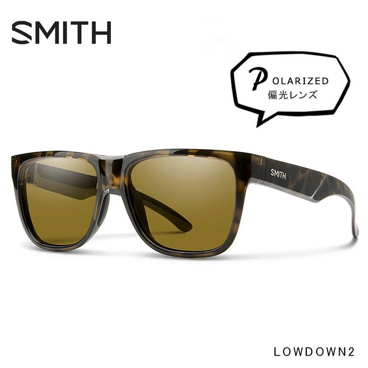 SMITH スミス 偏光サングラス Lowdown2 fy6 Tortoise Polarized Brown サングラス メンズ 男性用 偏光レンズ 偏光 lowdown 2