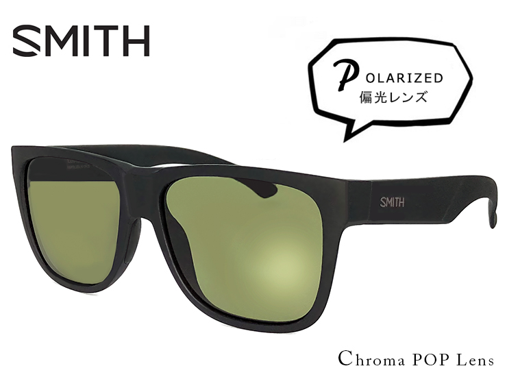 SMITH (スミス) 偏光サングラス Lowdown2 MT BLACK / GRAY 偏光 サングラス メンズ 男性用