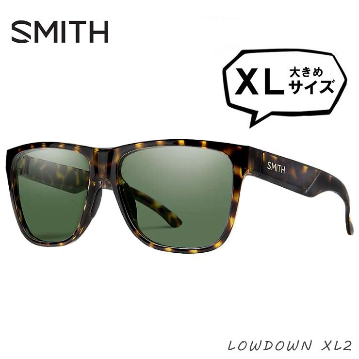 SMITH スミス 偏光サングラス 大きめ サイズ Lowdown XL2 p65 Vintage Tort Polarized Gray Green lowdownxl2 大きい XLサイズ 横幅 大きい 偏光 サングラス メンズ 男性用