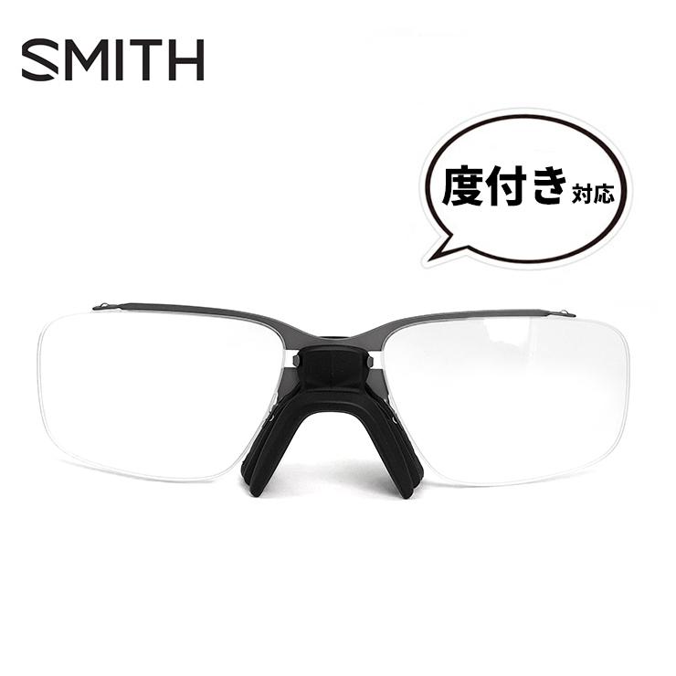 SMITH スミス サングラス 度付き対応用 インナーフレーム ods4 rx adapter 【 スミス サングラス を 度つき (度付き) に出来る 】対応モデル: PivLock Rucks ピブロック ラーカス PivLock Reverb ピブロック リバーブ Flywheel フライウィール