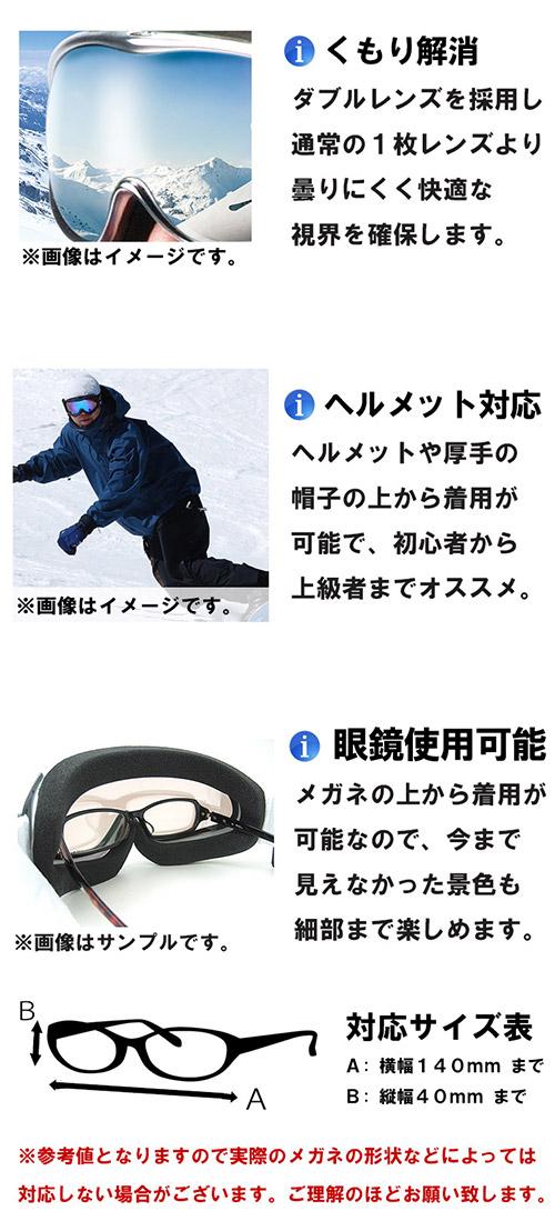 ax700 wmd bk メンズ プレゼント アックス ブラック 男性用 AXE [スノーゴーグル スキー スノボー スノー ゴーグル] スノーゴーグル