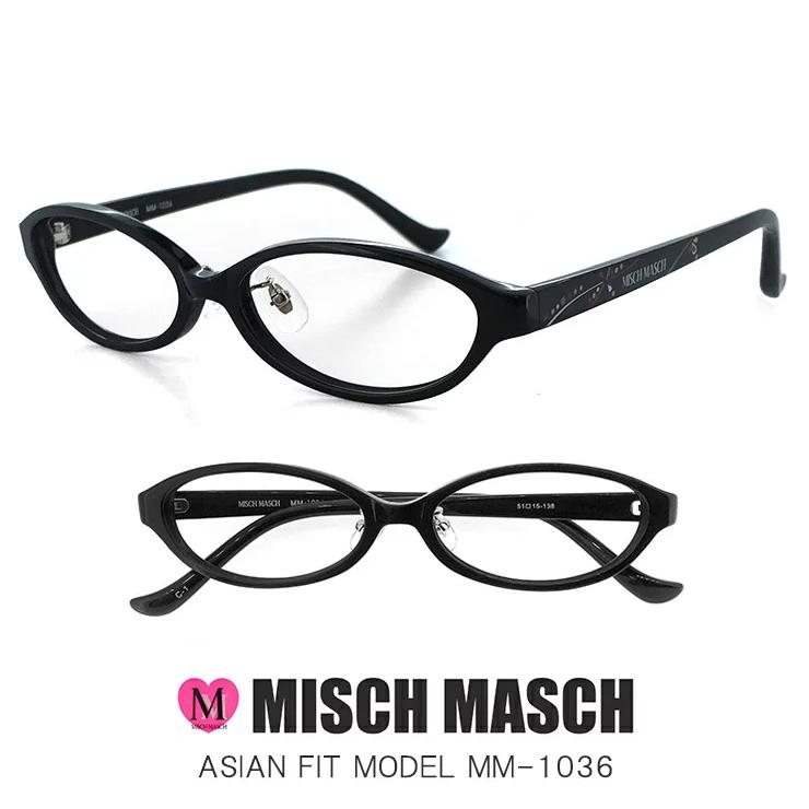 MISCH MASCH レディース 眼鏡 mm-1036-1 CanCam Rayなどの人気ブランド ミッシュマッシュ メガネ [ レディース 女性用 ] [ 度付き 度なし ダテ眼鏡 クリアサングラス 老眼鏡 対応可能 ] かわいい 人気の オススメ めがね UVカット 紫外線対策