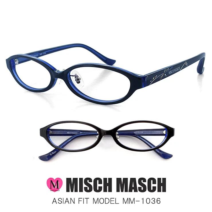 MISCH MASCH レディース 眼鏡 mm-1036-2 CanCam Rayなどの人気ブランド ミッシュマッシュ メガネ [ レディース 女性用 ] [ 度付き 度なし ダテ眼鏡 クリアサングラス 老眼鏡 対応可能 ] かわいい 人気の オススメ めがね UVカット 紫外線対策