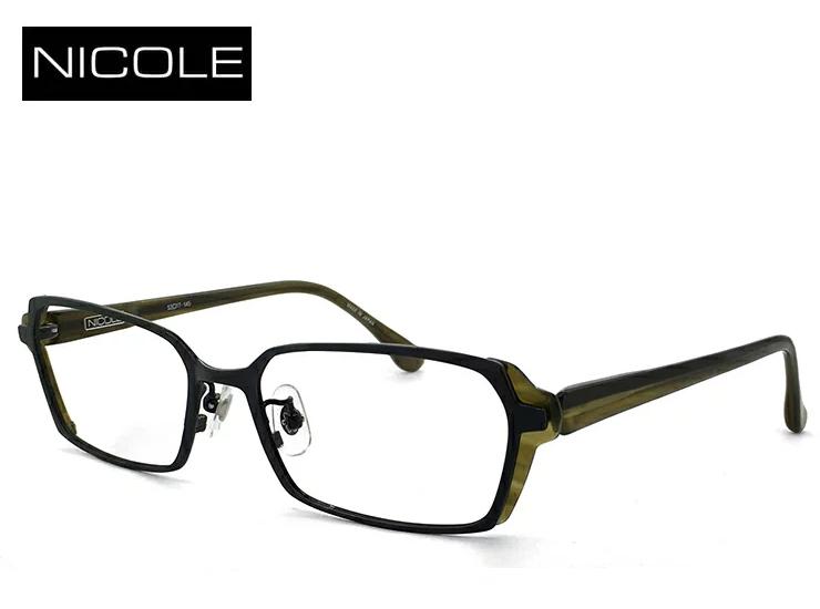日本製 ニコル メガネ メンズ NICOLE ni-7002-1 眼鏡 男性用 スクエア [ 度付き 伊達メガネ 老眼鏡 シニアグラス 乱視 強度 にも対応 レンズ付 ]