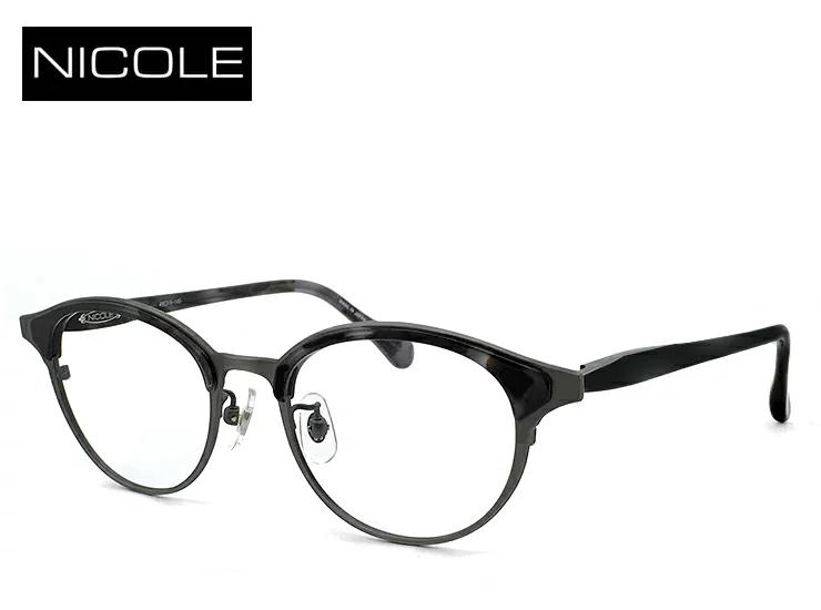 日本製 ニコル メガネ メンズ NICOLE ni-7003-3 眼鏡 男性用 MADE IN JAPAN ブロータイプ ボストン型 [ 度付き 伊達メガネ 老眼鏡 シニアグラス 乱視 強度 にも対応 レンズ付 ]