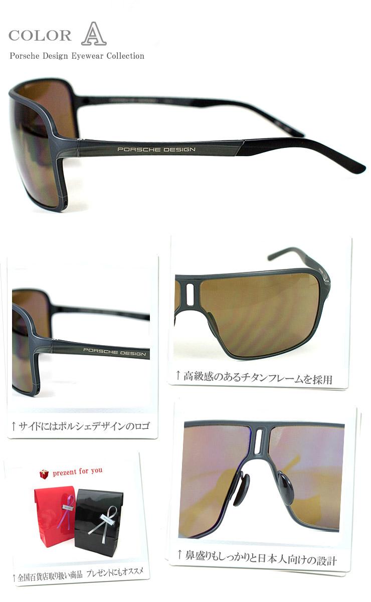 Made Half Design SunglassesLimited In Titanium Price P8496 And Men's A Porsche Japan Frames Y76yfbg