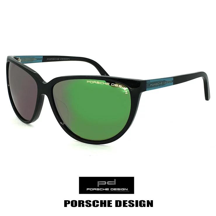 ポルシェデザイン サングラス p8588-a PORSCHE DESIGN ポルシェ デザイン ミラーレンズ レディース メンズ プレゼント にも最適