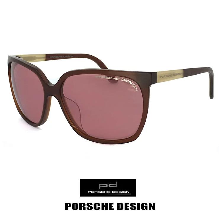 ポルシェデザイン サングラス p8589-b PORSCHE DESIGN ポルシェ デザイン メンズ 男性用 父の日 誕生日プレゼント にも最適 ウェリントン