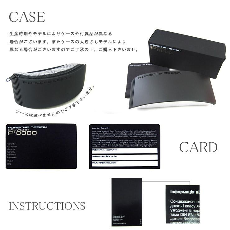 日本制保时捷设计太阳镜保时捷设计太阳镜 P8471 C 保时捷设计男装男人的钛架礼物的完美