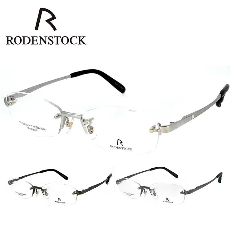 日本製 ローデンストック 眼鏡 (メガネ) RODENSTOCK R2208 A B C βチタン ツーポイント フレーム 2サイズ ケース クロス UVカット レンズ付き