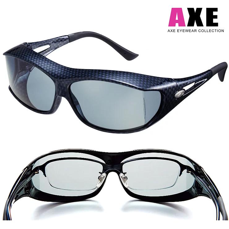 送料無料 眼鏡の上から着用可能 偏光 オーバーグラス サングラス オーバーサングラス アックス 日時指定 sg-605pcs-cbk セット UVカット 専門店 ケース 国内正規品 sg605pcs 紫外線カット メガネの上から着用可能 AXE
