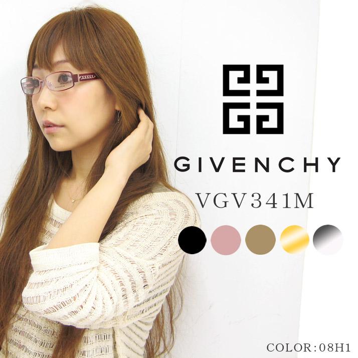 GIVENCHY 眼鏡 (メガネ) ジバンシー vgv341m 女性用 レディース / 度なし 度付き どちらも UVカット レンズ を使用 紫外線対策 や 伊達メガネにもオススメ