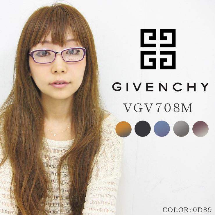 GIVENCHY 眼鏡 (メガネ) ジバンシー vgv708m 女性用 レディース 度なし 度付き どちらも UVカット レンズ を使用 紫外線対策 や 伊達メガネにもオススメ
