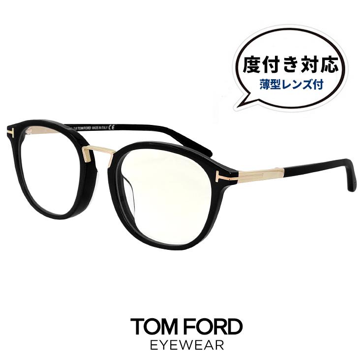 トムフォード メガネ アジアンフィット ft5555-f-b- 001 TOM FORD 眼鏡 黒ぶち [ 度付き,ダテ眼鏡,クリアサングラス,老眼鏡 として対応可能 ] tomford tf5555fb ウェリントン 型 メンズ 黒縁