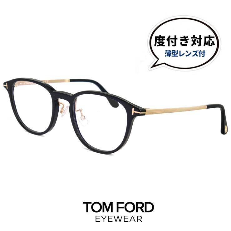 トムフォード メガネ アジアンフィット ft5593-d-b 001 TOM FORD 眼鏡 黒ぶち [ 度付き,ダテ眼鏡,クリアサングラス,老眼鏡 として対応可能 ] tomford tf5593fb ft5593db ft5593dv ウェリントン 型 メンズ 黒縁