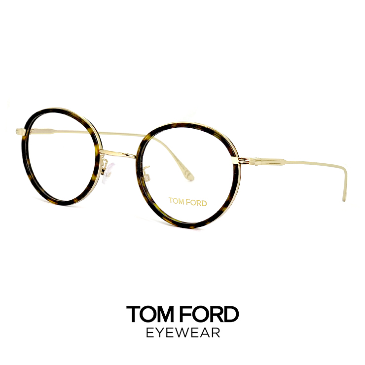 トムフォード メガネ tf5521-k 052 TOM FORD 眼鏡 べっ甲 カラー [ 度付き,ダテ眼鏡,クリアサングラス,老眼鏡 として対応可能 ] tomford ft5521-k/v ボストン ラウンド型 レディース メンズ 丸眼鏡 丸メガネ
