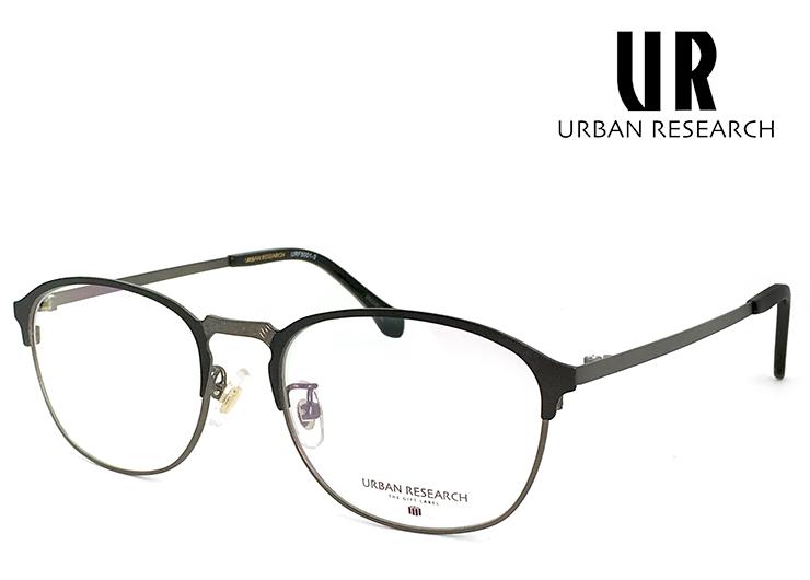 アーバンリサーチ メガネ urf5001-3 URBAN RESEARCH 眼鏡 メタル クラシック 軽量 メンズ [ 度付き,ダテ眼鏡,クリアサングラス,老眼鏡 として対応可能 ] アーバン リサーチ サーモントブロー型