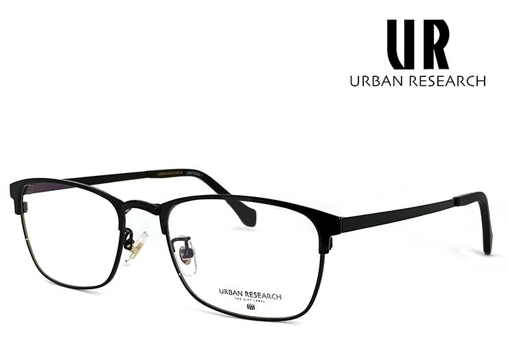 アーバンリサーチ メガネ urf5002-1 URBAN RESEARCH 眼鏡 メタル クラシック 軽量 メンズ [ 度付き,ダテ眼鏡,クリアサングラス,老眼鏡 として対応可能 ] アーバン リサーチ スクエア サーモントブロー型 黒縁