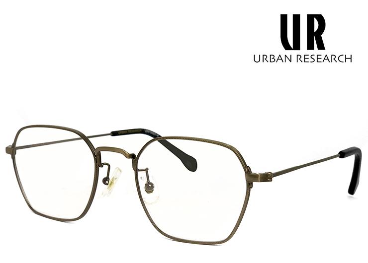 アーバンリサーチ メガネ urf5007-4 URBAN RESEARCH 眼鏡 メンズ [ 度付き,ダテ眼鏡,クリアサングラス,老眼鏡 として対応可能 ] アーバン リサーチ メタル ヘキサゴン 六角形