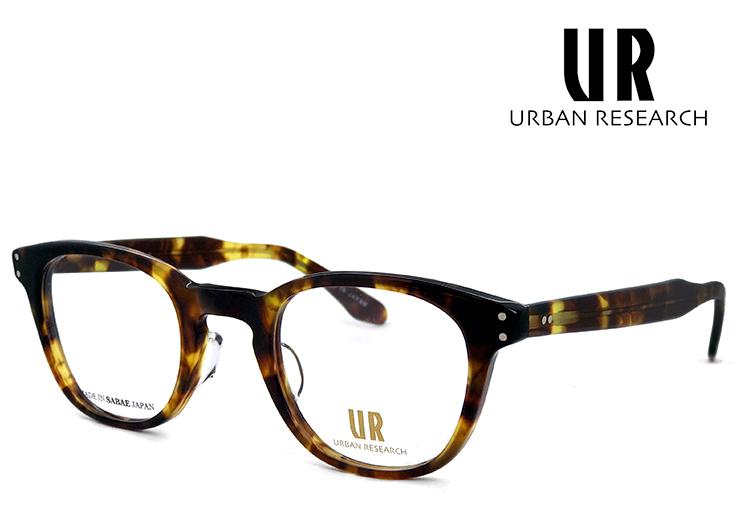 日本製 アーバンリサーチ メガネ urf7004j-2 URBAN RESEARCH 眼鏡 メンズ レディース [ 度付き,ダテ眼鏡,クリアサングラス,老眼鏡 として対応可能 ] SABAE 鯖江 アーバン リサーチ べっ甲