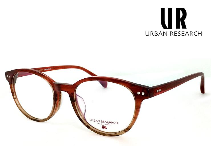 アーバンリサーチ メガネ urf8003-3 URBAN RESEARCH 眼鏡 メンズ レディース [ 度付き,ダテ眼鏡,クリアサングラス,老眼鏡 として対応可能 ] アーバン リサーチ ボストン型