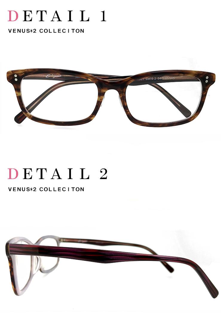 メガネ レディース スクエア型 [ 度付き・伊達メガネ・クリアサングラス・老眼鏡として 対応可能 薄型 UVカットレンズ付き ] venus×2 女性用 眼鏡 1501-6-2