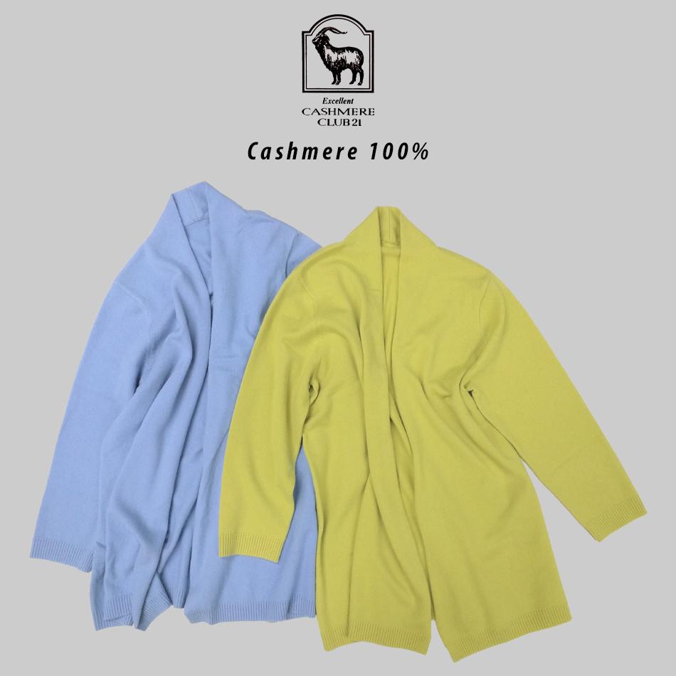 日本製 カシミヤ100% ロングカーディガンレディース2色cashmere カシミヤ カシミア カシミヤ100% カシミア100% Cashmere100% ハオリ トッパーカーディガン 羽織 コーディガン