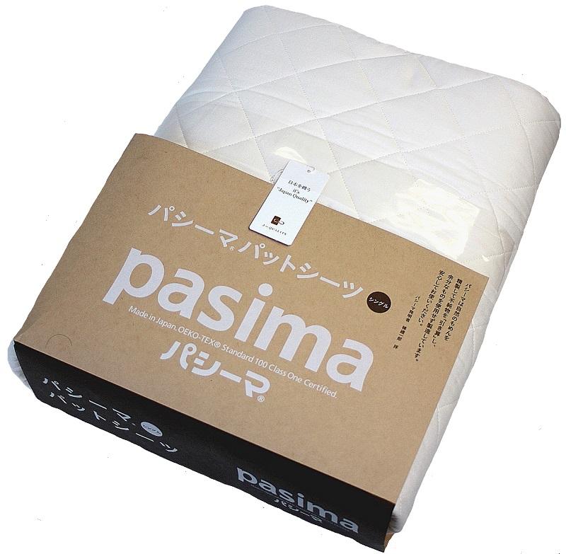 脱脂綿とガーゼなので取り扱い楽 パシーマ パット シーツシングル 至高 脱脂綿 ガーゼ 吸水性 デポー さらさら シングル きなり 龍宮株式会社 ホコリが出難い日本製 ふわふわ
