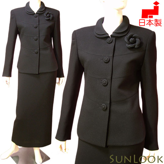 日本製 ブラックフォーマル 大きいサイズ スーツ ロング丈 ミセス 喪服(高級生地ゆったり2枚衿ジャケット&超ロングタイトスカート)レディース 礼服 マキシ丈 トールサイズ対応