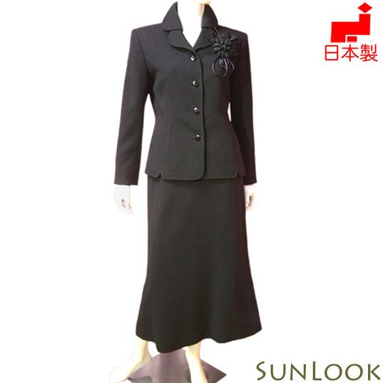 日本製【送料無料】ブラックフォーマル スーツ(立体感あるテーラーカラージャケット&ロング丈マーメイドスカート)女性礼服・喪服