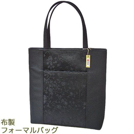 ブラックフォーマル バッグ【日本製】小薔薇柄のフォーマルバッグ[撥水]手提げタイプ(トートバッグ)布製 大きめ 冠婚葬祭 葬式 結婚式 卒業式にも