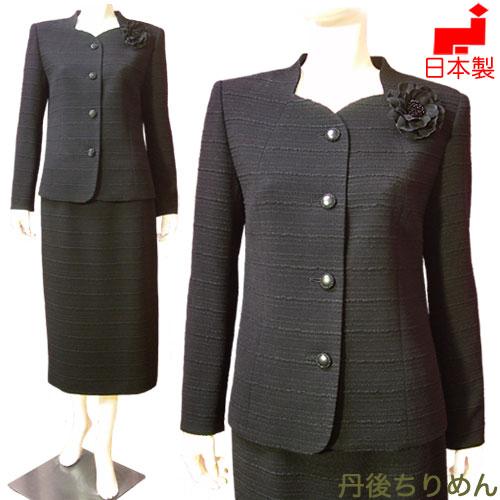 【丹後ちりめん】日本製 ブラックフォーマル スーツ ミセス(ノーカラージャケット&タイトスカート)女性 礼服 喪服 大きいサイズ