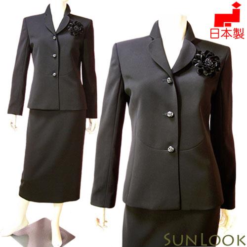 SunLookのフォーマルスーツは安心の日本製!マナーを持った高品質の女性礼服 喪服です。 【日本製】ブラックフォーマル スーツ ミセス(丸テーラーウエスト切替ジャケットタイトスカート)レディース 礼服 喪服【送料無料】