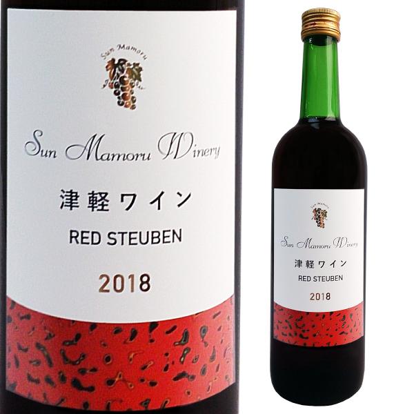 ワイン 赤ワイン 日本ワイン サンマモルワイナリー 登場大人気アイテム 津軽ワインレッドチューベン2018 青森 お土産 辛口 新作多数
