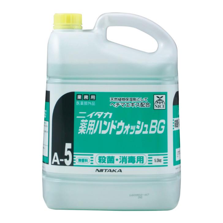 高級 医薬部外品 業務用ハンドソープ 殺菌 消毒用に ニイタカ 1L容器 泡フォームディスペンサーセット 早割クーポン 無香料 弱酸性 薬用ハンドウォッシュ5L