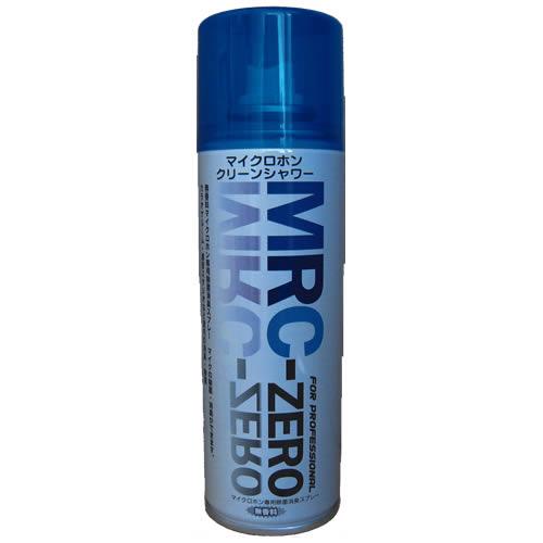マイクロホン クリーンシャワー MRC-ZERO 1箱(24本入り)