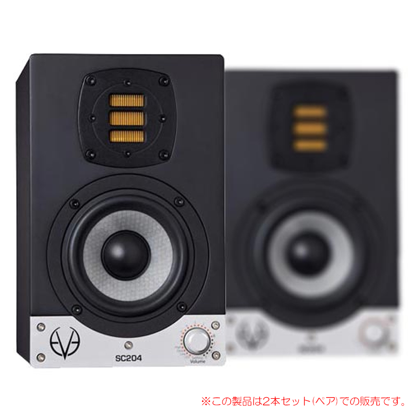 EVE AUDIO SC204 2本ペア 代引き手数料無料!安心の日本正規品!