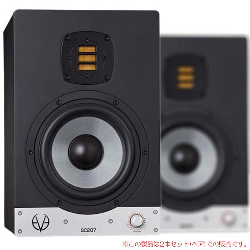EVE AUDIO SC207 2本ペア 【受注停止中】安心の日本正規品!代引き手数料無料!