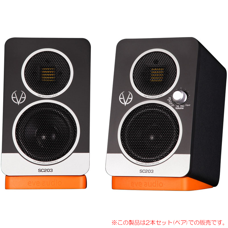 EVE AUDIO SC203 【数量限定特価&特製バッグ付き!】安心の日本正規品!代引き手数料無料!