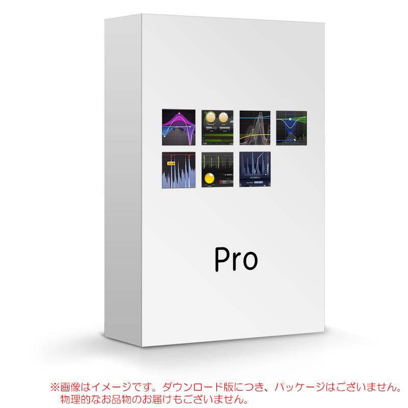FABFILTER PRO BUNDLE ダウンロード版 安心の日本正規品!