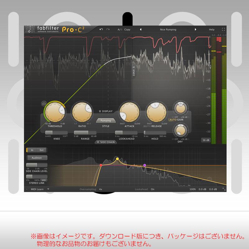 FABFILTER PRO-C2 ダウンロード版 安心の日本正規品!