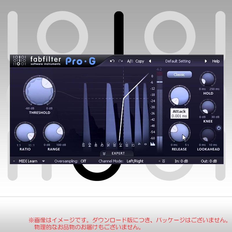 FABFILTER PRO-G ダウンロード版 安心の日本正規品!