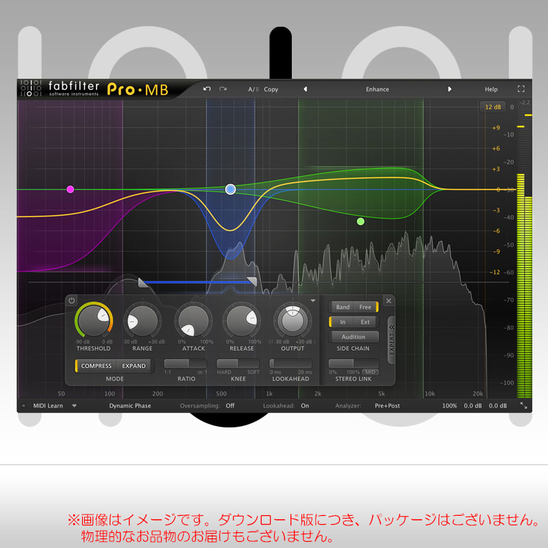 FABFILTER PRO-MB ダウンロード版 安心の日本正規品!
