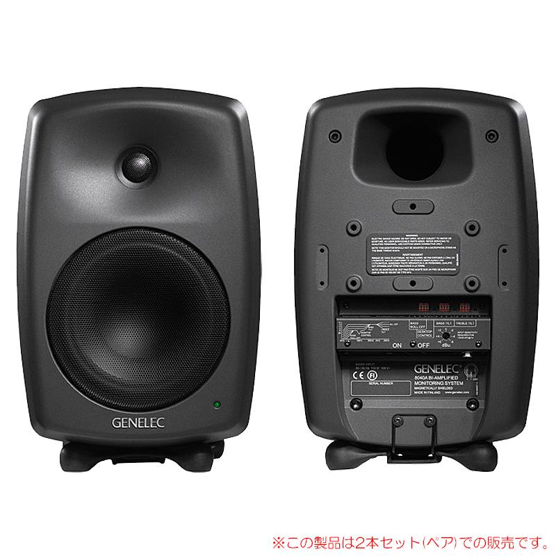 GENELEC 8040BPM ダークグレー ペア/2本 安心の日本正規品!