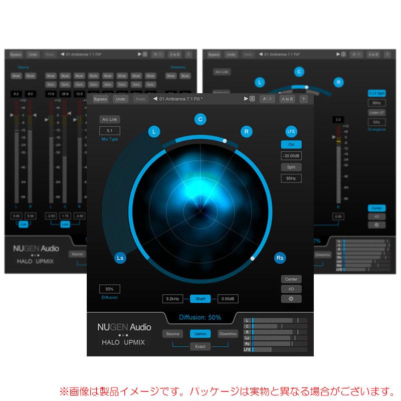 NUGEN AUDIO HALO UPMIX パッケージ版 安心の日本正規品!