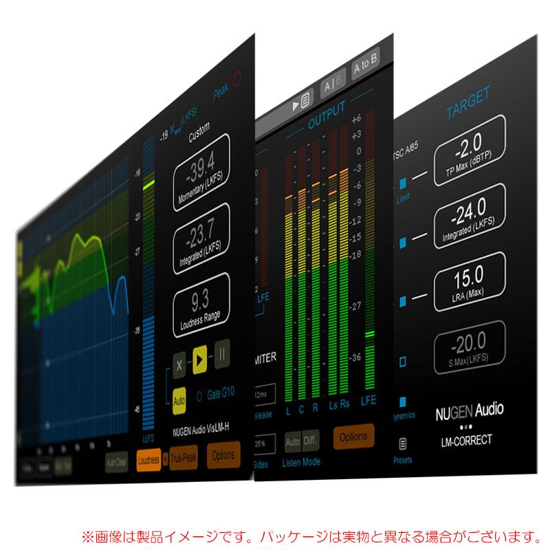 NUGEN AUDIO LOUDNESS TOOLKIT 2 パッケージ版 安心の日本正規品!